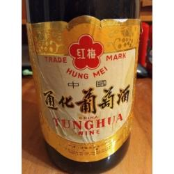 Вино Tunghua. China wine. 80-е